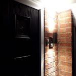 LED Porch Lighting